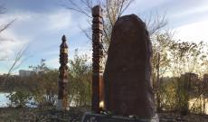 Emlékmű, Maple-sziget