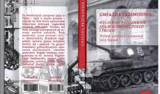 Vezérlő Csillag - 1956 októbere a magyar költészetben és prózában