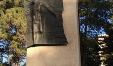 Hungarian Freedom Park emlékszobor