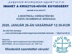 Az első meghívó plakát