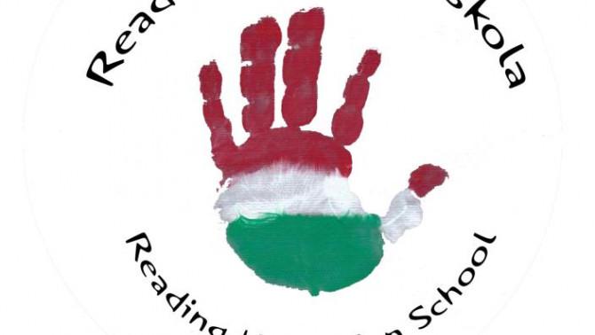 Readingi Magyar Iskola