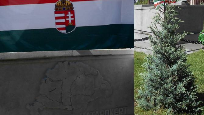 Trianoni emlékmű és a nemzeti összetartozás fája - 2020. május 29.