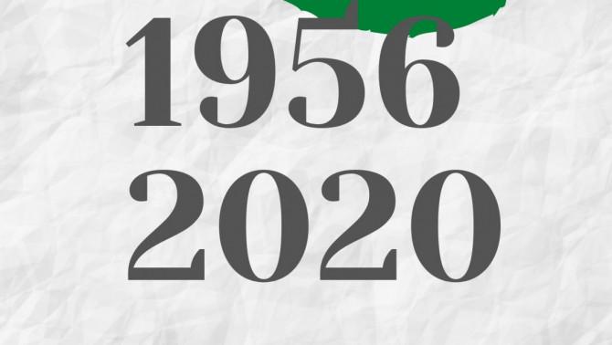 1956-os megemlékezés plakátja
