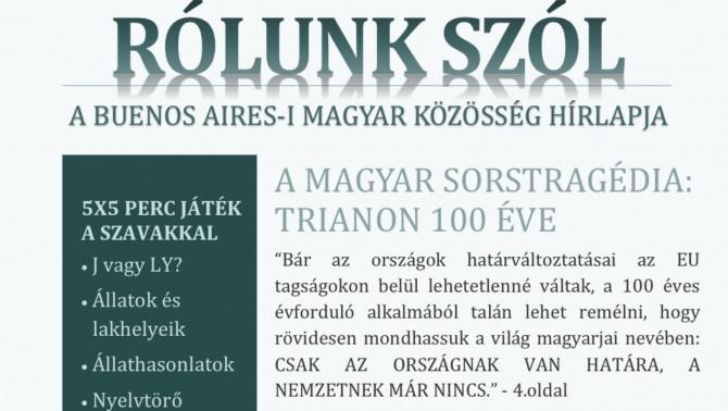 Rólunk szól – A buenos aires-i magyar közösség hírlapja
