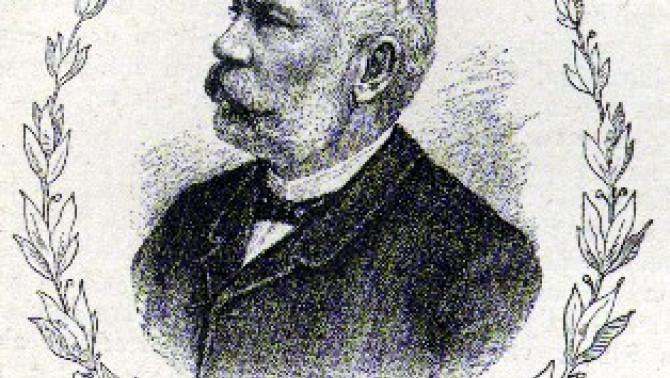 Vass Mátyás