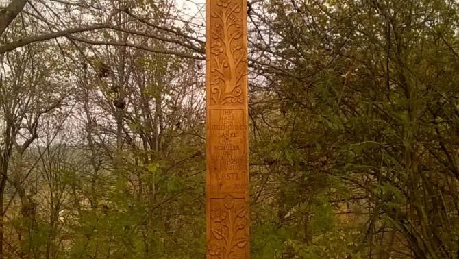 Ungarnkreuz